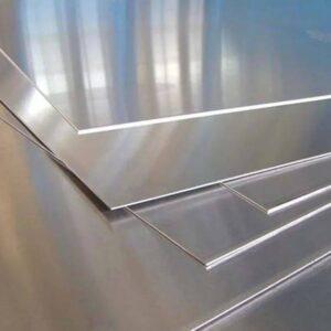 aluminiy 300x300 - Все о лазерно-гравировальных станках с ЧПУ