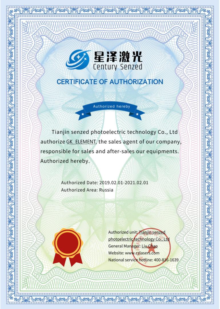 mmexport1551103617539 770x1080 - W-SERIES