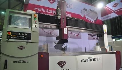 12 - Гидроабразивный станок с ЧПУ YC Waterjet