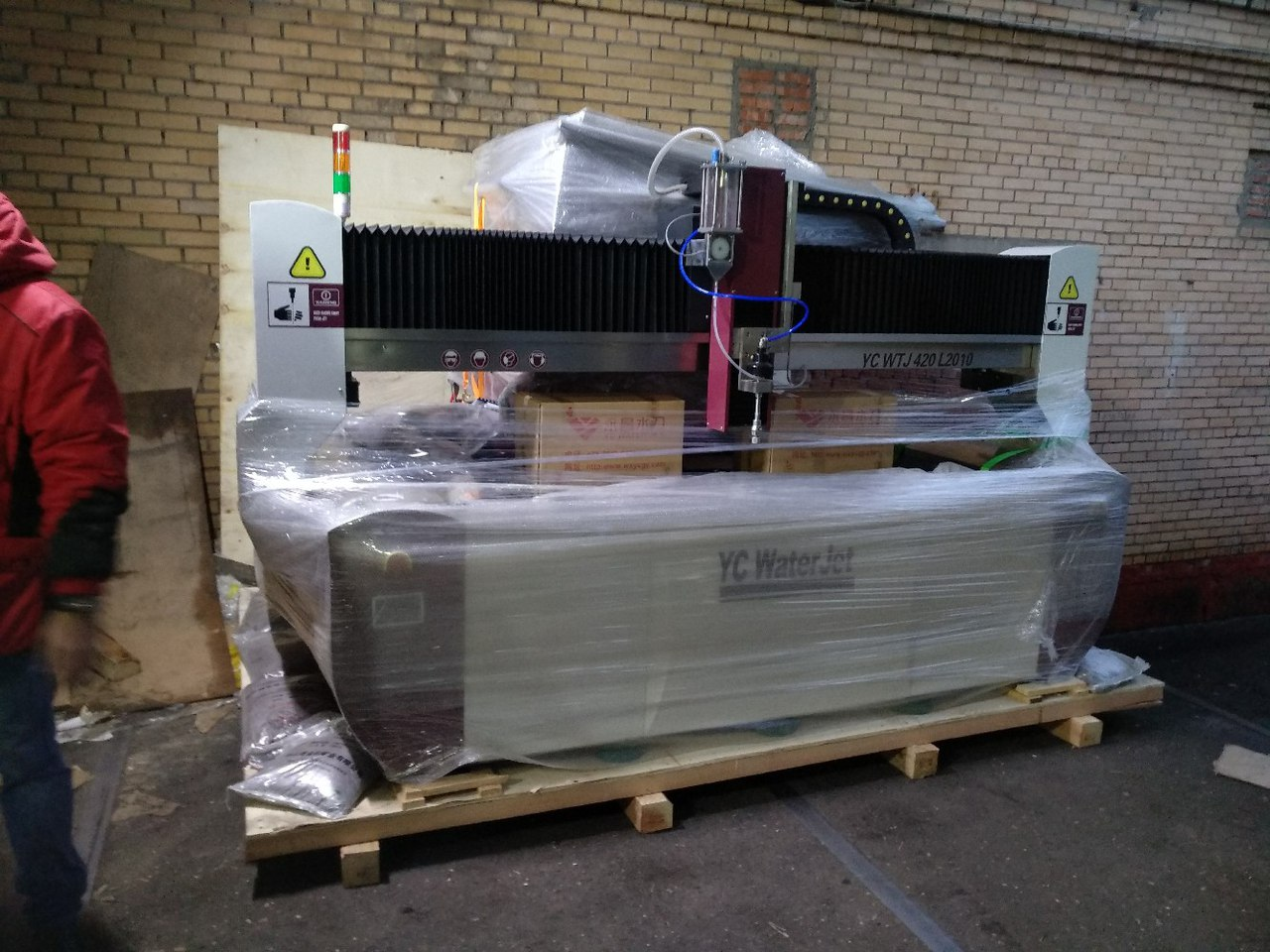 1ZUXeIxxAwc - Гидроабразивный станок с ЧПУ YC Waterjet