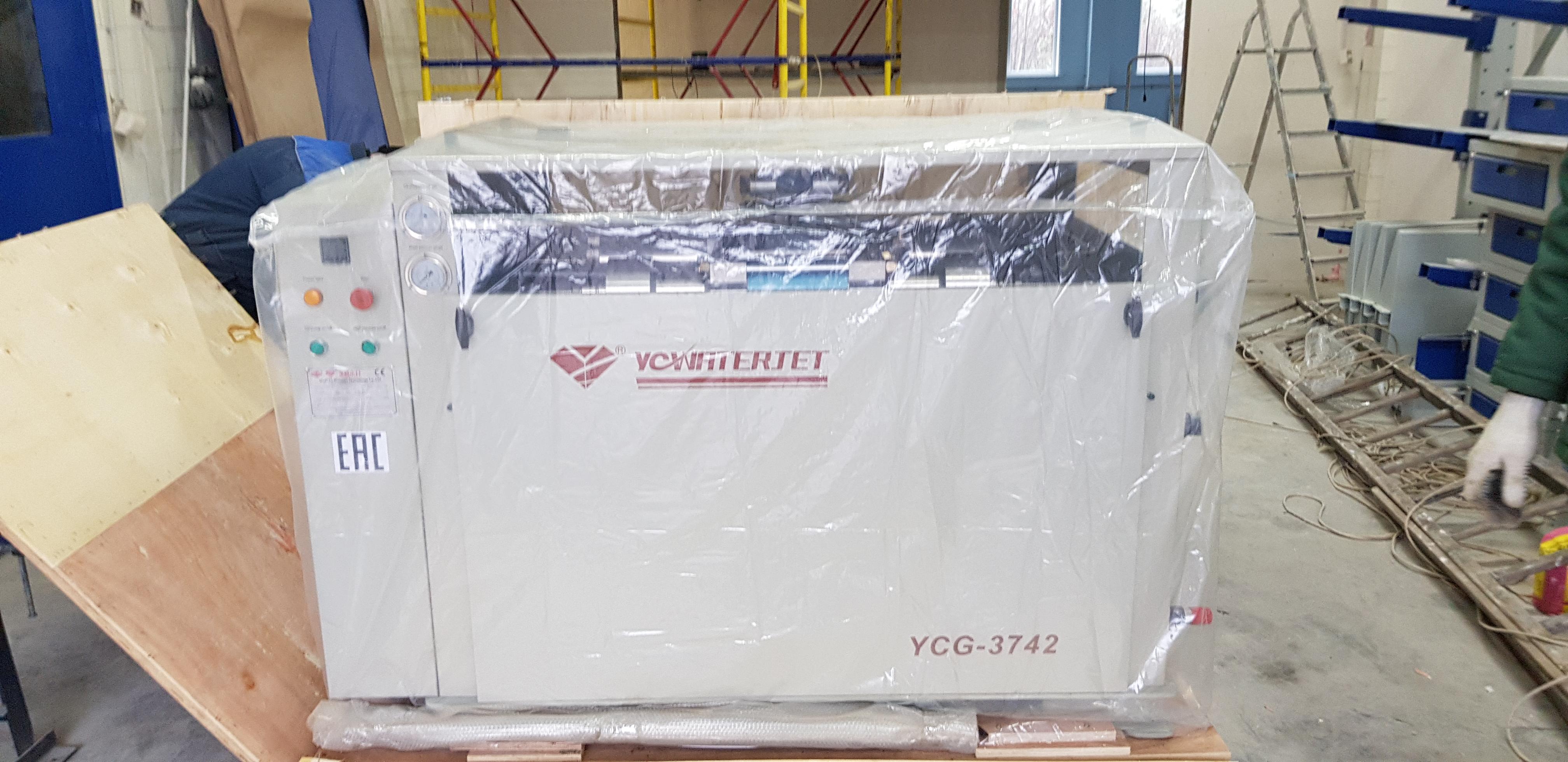 20181109 103808 - Гидроабразивный станок с ЧПУ YC Waterjet
