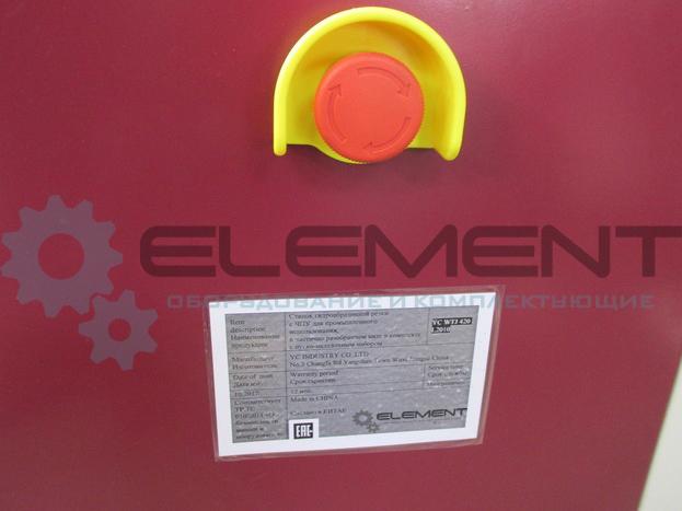IMG 0048 - Гидроабразивный станок с ЧПУ YC Waterjet