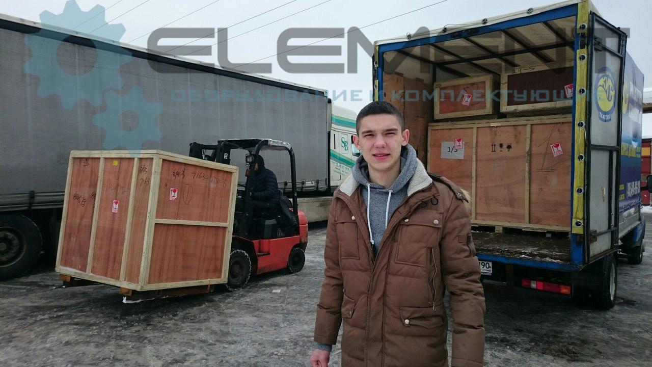Kc E9CzaU8I - Работа компании
