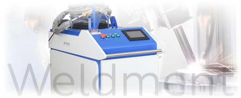 2021 06 23 16 27 33 - Аппарат ручной лазерной сварки Weldment CZ